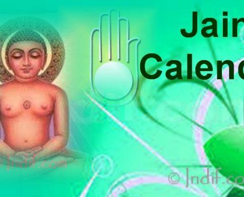 jain_calendar